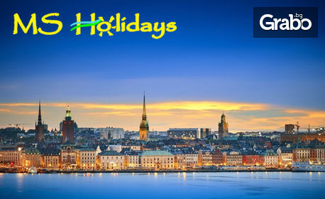 Виж Санкт Петербург, Москва, Талин, Стокхолм и Хелзинки! 11 нощувки с