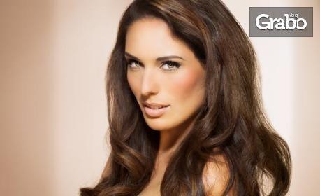 Арганова терапия за коса с преса L'Oreal Paris Corioliss K2 - без или със плитка по избор