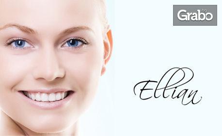 Диамантено микродермабразио на лице, плюс пилинг с 30% гликолова киселина, anti-age маска и масаж - 1 или 2 процедури