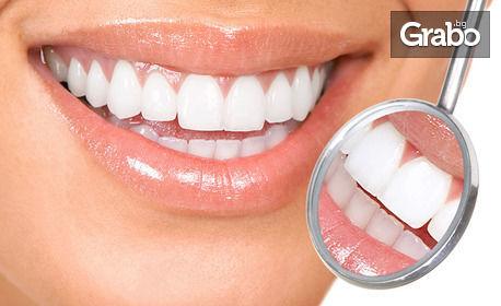 Почистване на зъбен камък и полиране на зъби с Air-flow, плюс преглед и консултация
