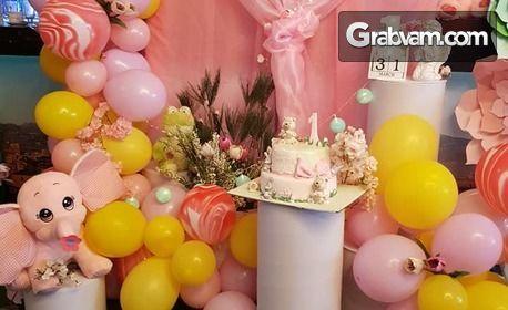 3 часа детски рожден ден, плюс празнична фото торта - без или със аниматор