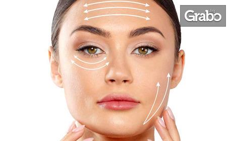 Микроиглена мезотерапия с Dermapen на Dr.Pen и подмладяващ серум на лице и шия или лице и околоочен контур