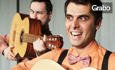 """Stand-up комедията """"Концерт за френски ключ и маските на Мелпомена"""" - на 30 Юли"""