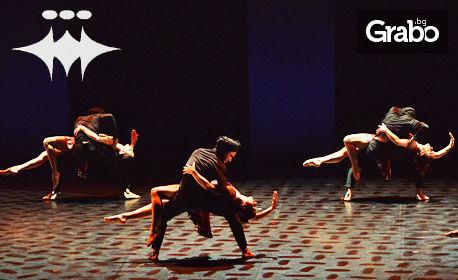 "Балет Арабеск представя световно известния хореограф Анжелен Прелжокаж в проекта ""Танцът и времето"" - на 15.11, 23.11 и 5.12"