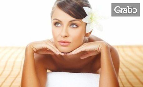 Неоперативен фракционен термолифтинг на лице или тяло, плюс криотерапия
