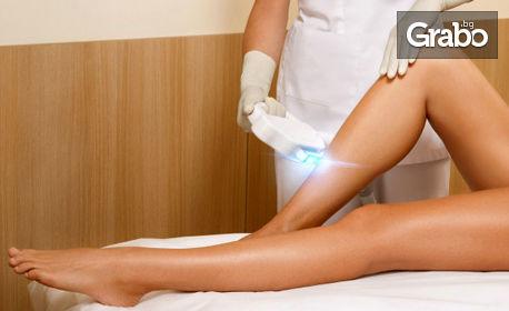 Диодна лазерна епилация за жени на зона по избор - с безболезнена система за охлаждане Edeon Laser