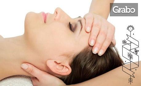 Лечебен точков масаж за трайно възстановяване от алергии