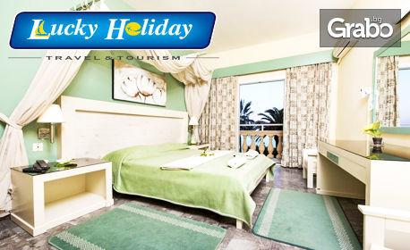 През Юни на остров Корфу! 7 нощувки със закуски и вечери в хотел Potamaki Beach***, плюс транспорт
