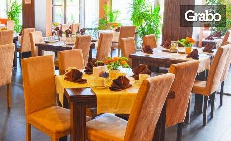 Почивка в Банско! Нощувка със закуска и възможност за вечеря или на база All Inclusive Light, плюс релакс зона