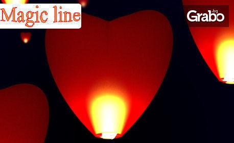 За 8 Март! 3, 5 или 10 летящи китайски фенера-сърца