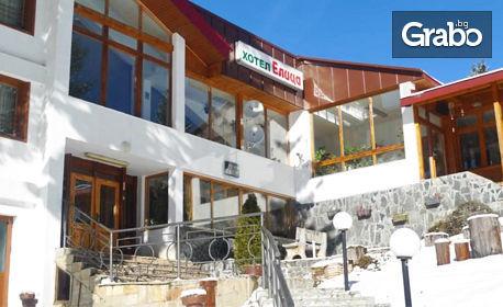 Ранни записвания за ски в Пампорово! Нощувка със закуска за 21.80лв на човек