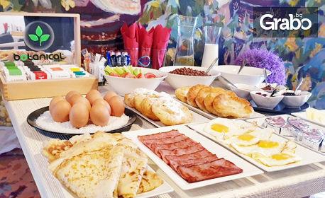 Почивка в Бургас до края на Септември! Нощувка със закуска за до шестима