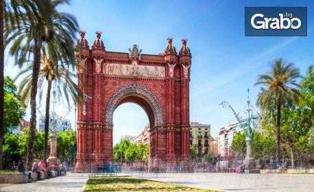 В сърцето на Барселона през Декември! 3 нощувки със закуски, плюс самолетен билет