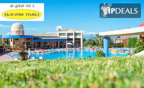 Нова година на остров Корфу! Last Minute екскурзия с 3 нощувки със закуски и вечери в хотел Olympion Village***+, плюс транспорт