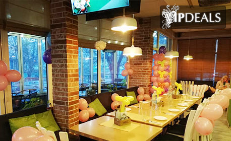 Парти декорация с балони, надпис и късметчета