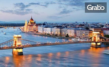 Посещение на Формула 1 в Будапеща! 3 нощувки със закуски в хотел Ibis Styles Budapest Center***, плюс билет за деня на състезанието