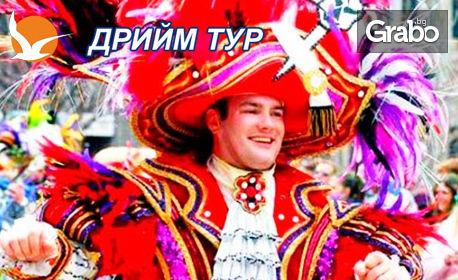 Екскурзия за карнавала в Ксанти през Март! Нощувка със закуска в Копривлен, плюс транспорт