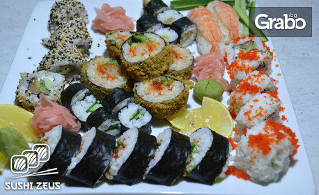 Суши сет с 32 хапки