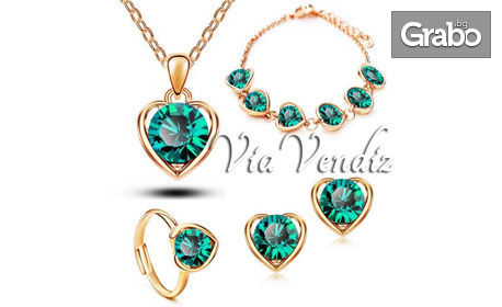 "Комплект бижута ""Любов""! Колие, обеци, гривна и пръстен с кристали и 18К златно покритие"