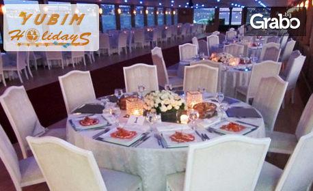 Нова година в Истанбул! 3 нощувки със закуски в хотел Hamidiye, плюс транспорт и посещение на Одрин