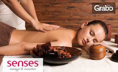 Оздравителен имуностимулиращ масаж с прополис на гръб или цяло тяло