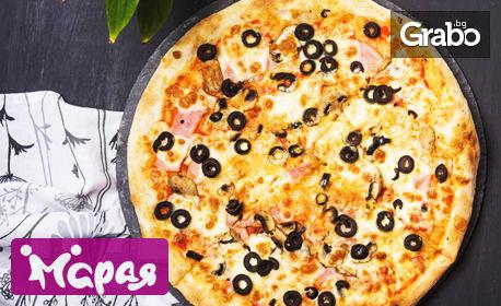 Вземи за вкъщи - голяма или фамилна пица, по избор