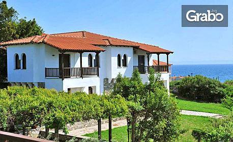 Ранни записвания за Toroneos Hotel 2+** в Никити, Гърция! 5 нощувки със закуски и вечери
