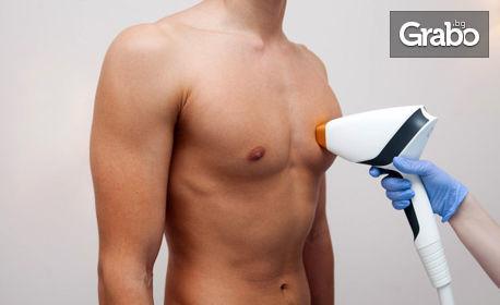 Диодна лазерна епилация за мъже на зона по избор - с безболезнена система за охлаждане Edeon Laser