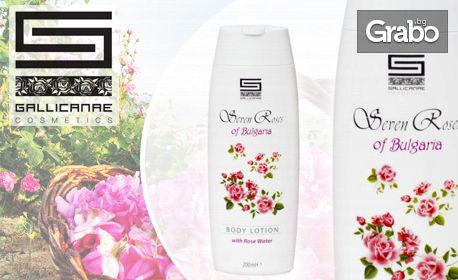 """Спрей с натурална розова вода или лосион за тяло """"Seven Roses"""", или био олио против стрии """"Gallicanae"""""""