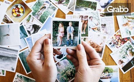 Копиране на снимки - брой и размер по избор
