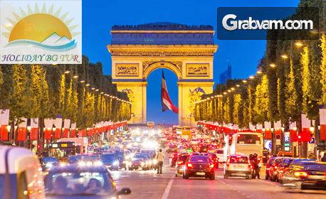 Екскурзия до Австрия, Германия, Франция и Швейцария през Септември! 7 нощувки със закуски, плюс транспорт