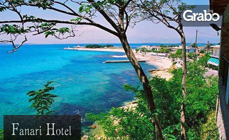 На море в Гърция! 4, 5 или 7 нощувки със закуски и вечери за до четирима