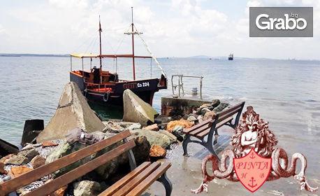 Двучасова петъчна разходка по залез слънце - от Черноморец до остров Свети Иван с Кораб Pinta