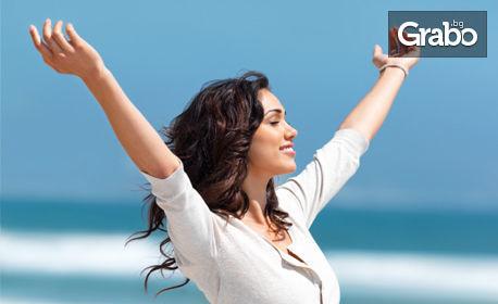 Гинекологично изследване с ултразвук или профилактичен преглед, вземане на цитонамазка и мамологичен преглед