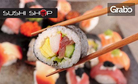 Японско изкушение! Суши сет с 22 хапки