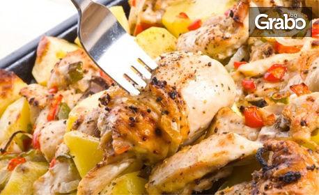 Вкусотийки на центъра на Асеновград! Пилешко бон филе със зеленчуци