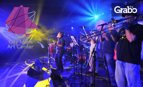 Латино вечер с Калин Вельов и група Тумбаито на 29 Март в Сити Марк Арт Център