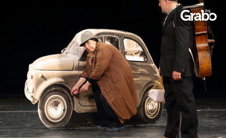 """Комедията """"Редки тъпанари"""" Теди Москов - на 1 Октомври"""
