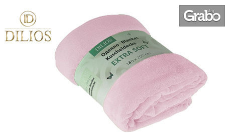 Меко и пухкаво одеяло от полиестер