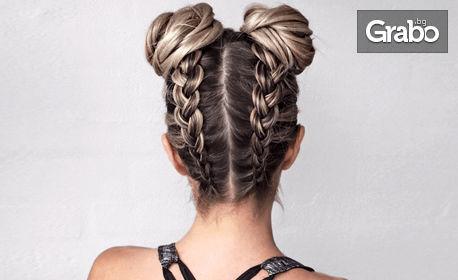 Масажно измиване на коса, плюс оформяне със сешоар, преса, маша или плитка