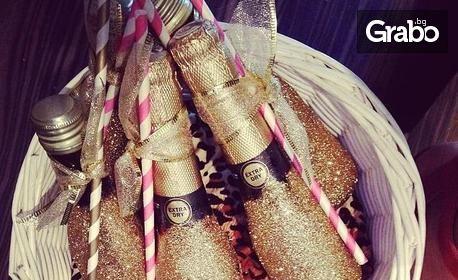 Пясъчна или блестяща бутилка вино или шампанско с лично послание