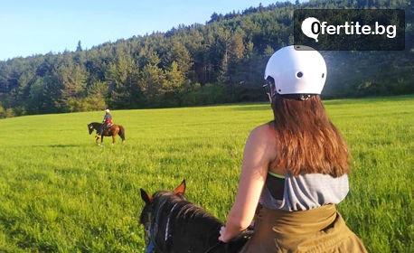 Планинска езда за начинаещи и напреднали с квалифициран водач край с. Хвойна