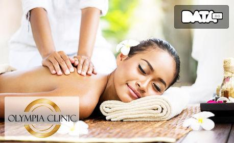 Азиатски дълбокотъканен масаж на цяло тяло Deep Tissue