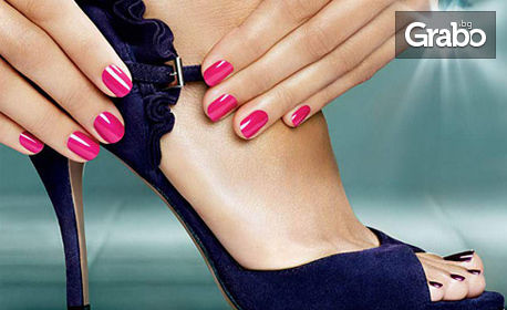 Кератинова терапия за нокти на ръце или медицински педикюр с лак