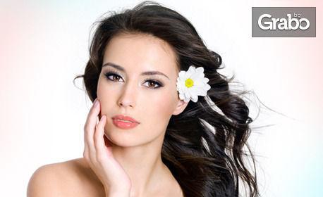 Почистване на лице с терапия за мазна и проблемна кожа, или масаж на лице, шия и деколте