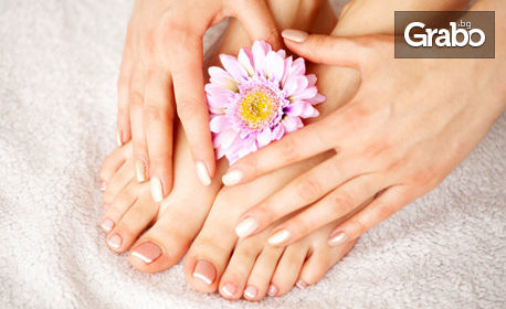 Обработване на впит нокът, мазоли или кокоши тръни, почистване на пети или медицински педикюр