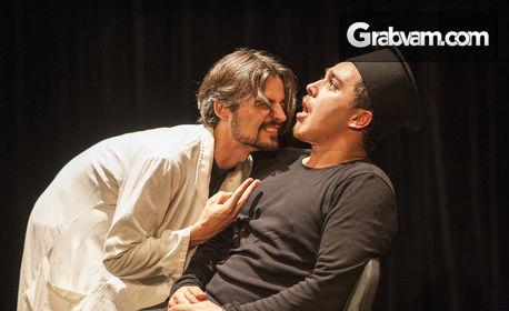 """Спектакълът """"Чехов търси талант"""" на 15 Октомври"""
