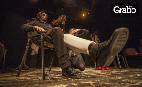 """Спектакълът """"Чехов търси талант"""" - на 16 Септември"""