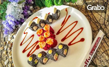 Екзотично хапване! Суши сет по избор - с 14, 20, 24 или 30 хапки