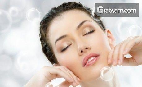 За свежо и сияйно лице! Почистване, плюс ароматерапия и коктейл от витамини или anti-age терапия с колаген и хиалурон
